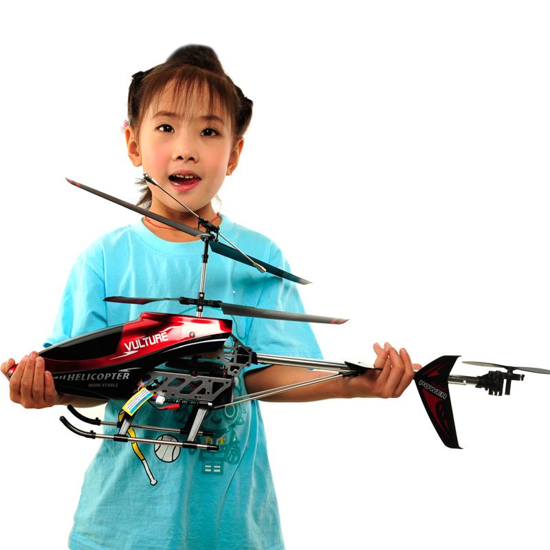 遥控直升机 遥控飞机 航模 大型直升机 陀螺仪 儿童玩具 70cm包邮