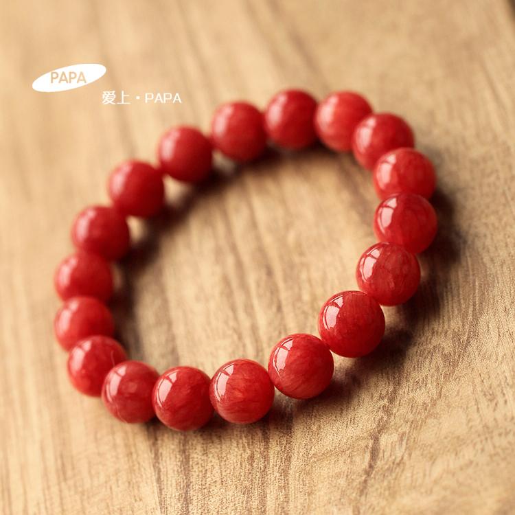 PAPA出品 糖果色 10MM至12MM红纹石手链 爱神的礼物 惹人喜爱