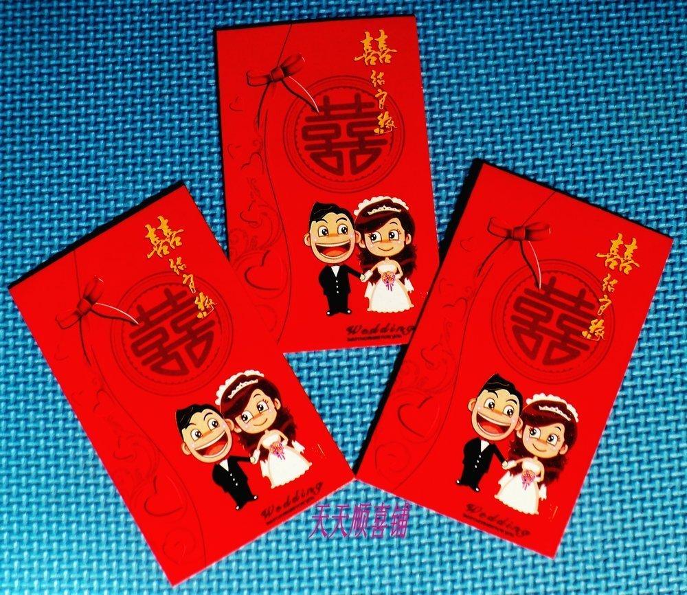 波波仔中式百元红包 结婚利是封 高档可爱钱包礼金包 感恩促销