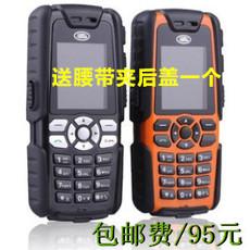 Китайский бутик телефонов Made in China
