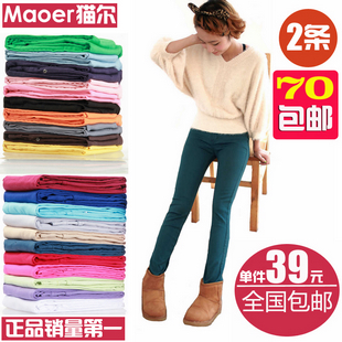 autuam/winter korean femail casual colourful pants with sugar