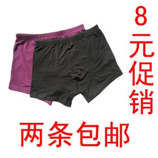 棉客男裝新品2011 莫代爾男士內褲短褲蘭精 彈力內褲 MK888