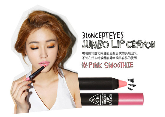 OTHER  3CE By NANDA JUMBO LIP CRAYON