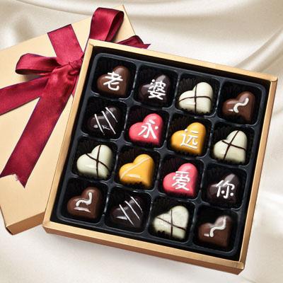 巧克力 礼盒 黑 纯可可脂 喜糖 手工DIY 进口零食 定制生日礼物