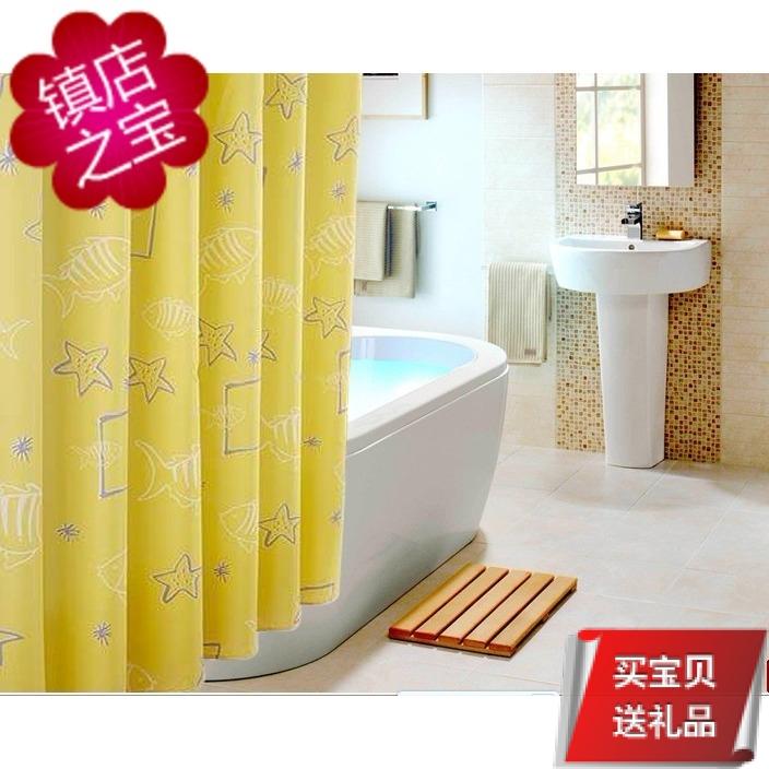 yellow submarine thickened waterproof mildew polyester cloth shower ...