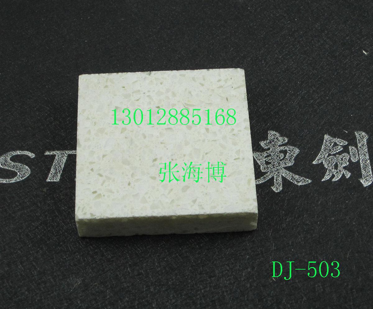 Искусственный мрамор East Sword quartz stone  DJ-503 —