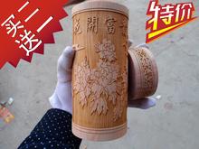 红豆杉花开富贵保健杯 纯天然无漆原木茶杯 木雕茶具 水杯 杯