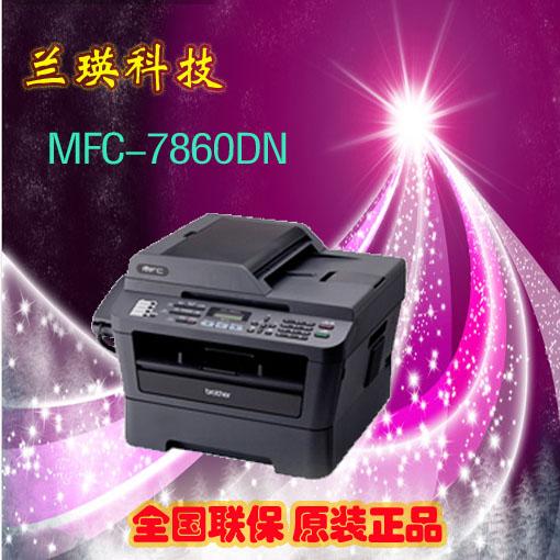 Многофункциональный принтер Brother  ]/MFC