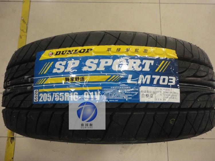 шины Dunlop  205/55R16 LM703