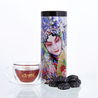 Mr. Hu, hu childe tea series of rebirth Raw pu-erh tea ripe tea 200 g special classic flavour