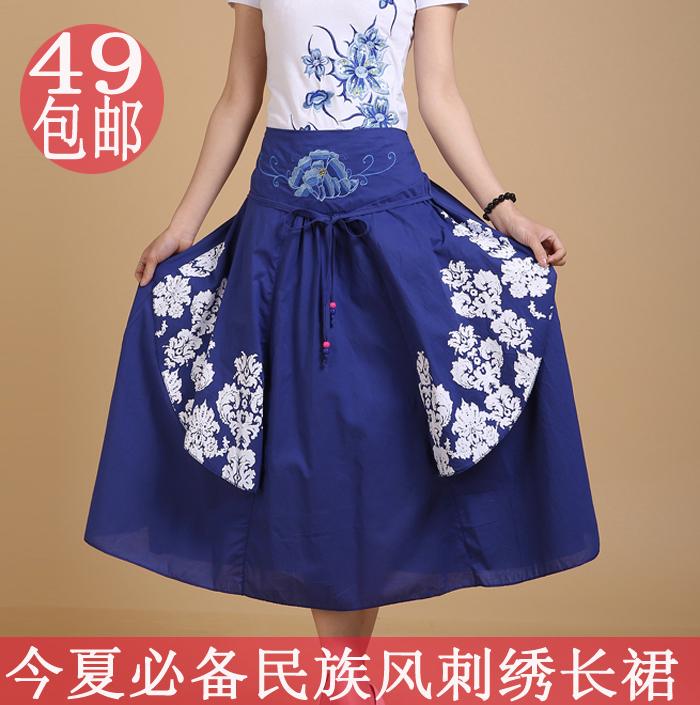 包邮民族风半身长裙刺绣绣花拼碎花 复古中国风荷叶边 两穿裹胸裙