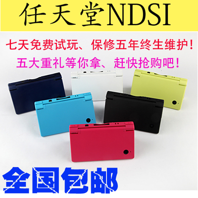 Special offer free shipping for Nintendo NDSI handheld game NDS / NDSL upgraded version ndsi playable black and white 2