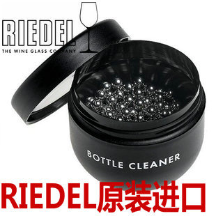 Genuine! Red wine imported from RIEDEL crystal clean hangover bead ball glass cleaning