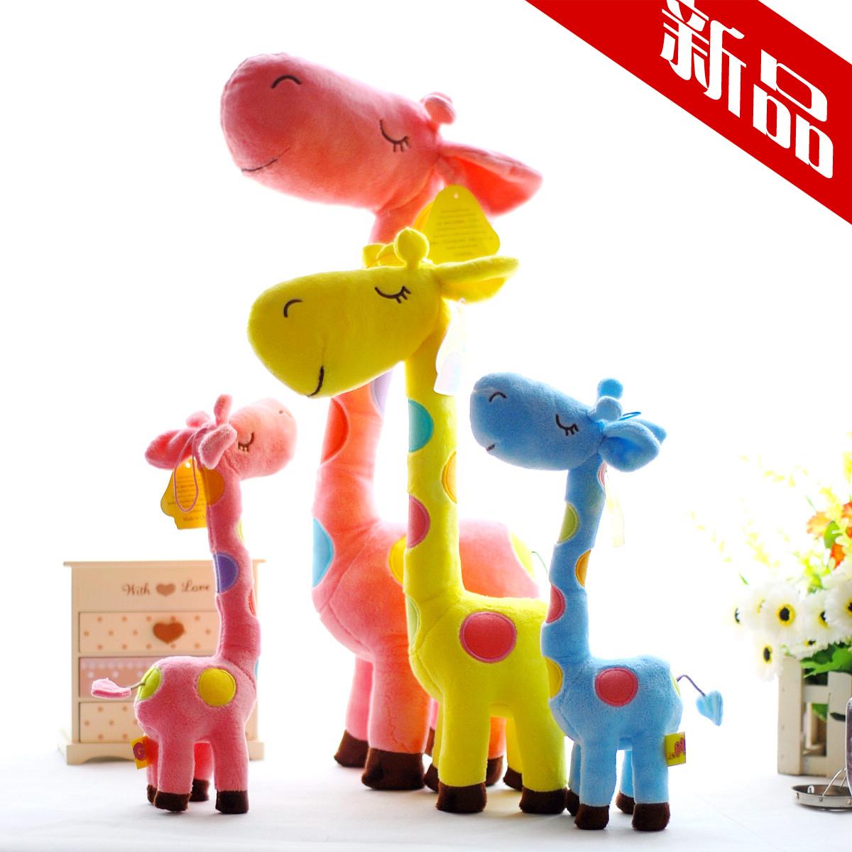 Мягкая игрушка Жираф раскраски оленей свадьба день рождения плюшевые игрушки куклы куклы куклы творческие Валентина подарки
