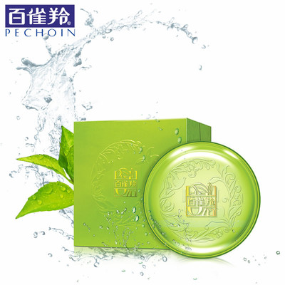 100 birds gazelle herbal supple cream pure energy yuan cream / moisturizer 45g raising white water three times moisturizer