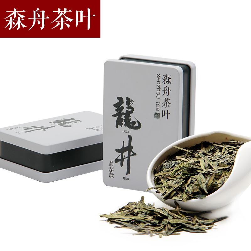 森舟茶叶 龙井新茶 品鉴雨前特级龙井 2014新茶春茶 优质西湖绿茶