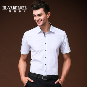 The summer male shirt occupation contrast collar business casual men's men's white shirt.