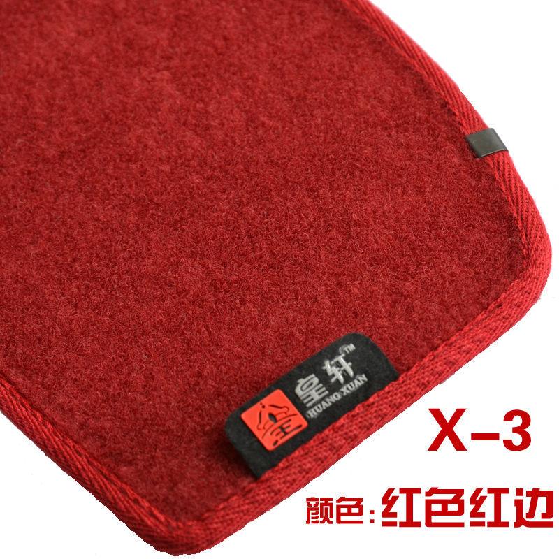 Цвет: х-3 красный край