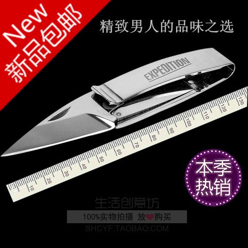高品质钱夹刀卡片刀皮带刀户外折叠小刀军刀多功能蝴蝶刀防身小刀