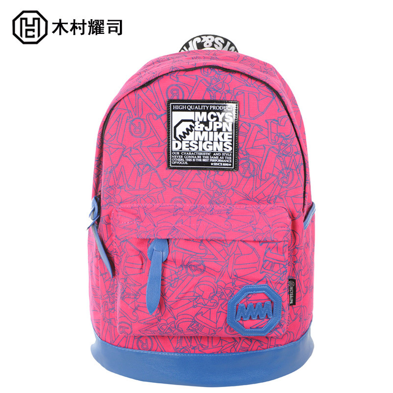 Students mucunyao Division school bags backpack knapsack wind wave of Korean men and women college bags canvas laptop bag