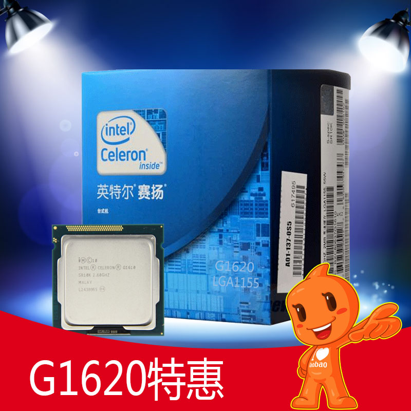 Процессор Intel  Celeron G1620 CPU 2.7G 22NM