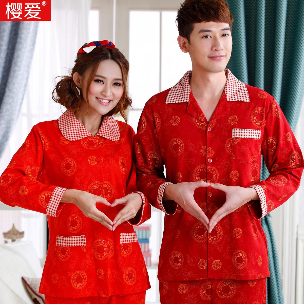 樱爱春秋季长袖情侣睡衣新婚大红结婚纯棉男女睡衣家居服套装包邮