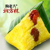 清真黄米蜜枣真空粽10只×125g