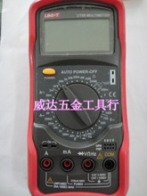 Genuine digital multimeter read UT55 high precision digital multimeters can measure temperature