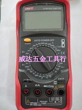 Genuine digital multimeter read UT55 high precision digital multimeters can measure temperature