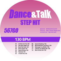 2013年03月春季最新有氧舞蹈踏板音乐Dance&Talk Step Hit (CD)