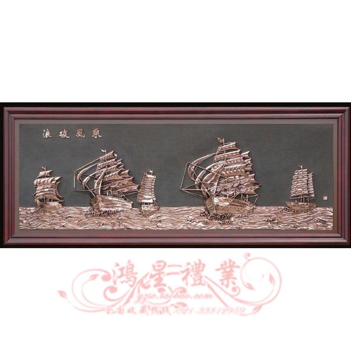 Натенный аксессуар Медный рельефный волны 3600 x 1460 фресковая роспись украшения открытия подарки офорты