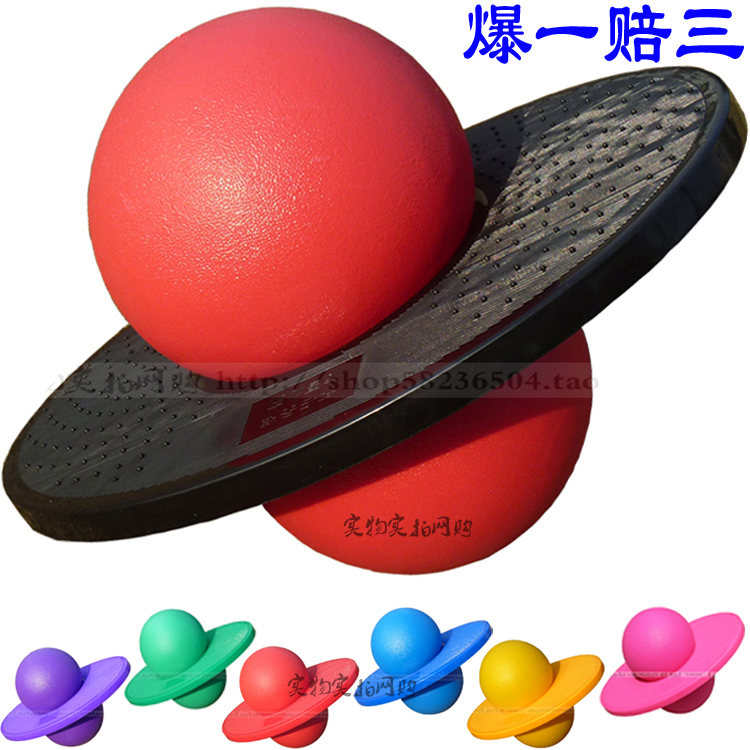 Explosion-proof jumping ball authentic thickened in adult children bouncing ball activity dance fitness ball weight-ball delivery tube