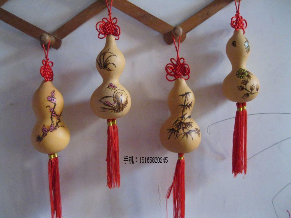 Изделия из тыквы Естественный тыква тыквы / / Фэн-шуй повезло Fortune/безопасность/качество Пирография небольшие тыквы/слива, Орхидея, бамбука и хризантемы