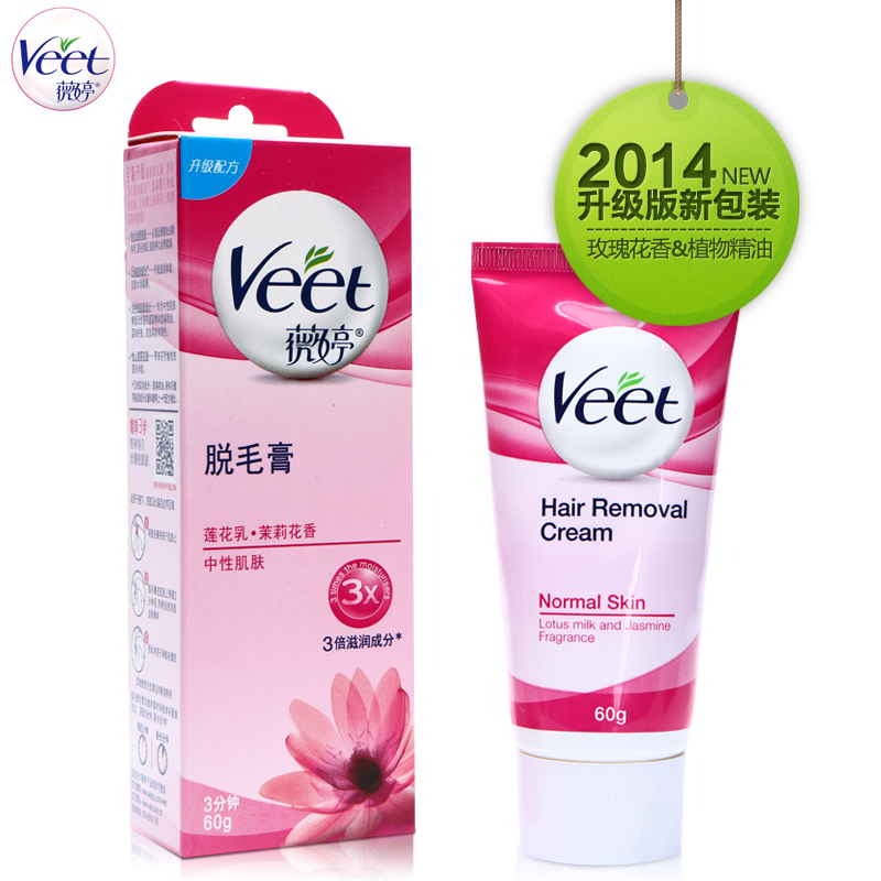 Veet Hair Removal Cream Muscle Neutral Imports 25 60 100g Body