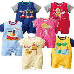  coin  2012 Summer baby dress baby Siamese coat male Po Po six female baby climb clothing with short sleeves