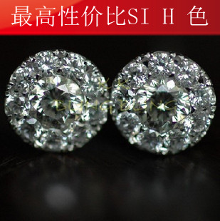 Special offer effect 1 Carat Diamond 18K white gold diamond studs h color SI Auricular send gold first spot