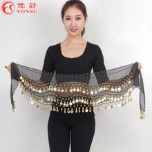 The Vatican shu belly dance hip new causeway currency waist waist chain chain 128 gold COINS waist chain Y128 chiffon three layer