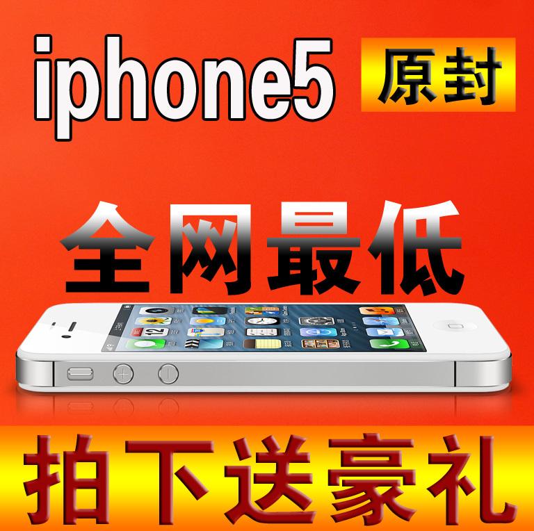 Мобильный телефон Apple  Iphone 16G