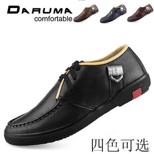 淘宝网时尚单鞋-2011好看的单鞋-春季穿什么样的单鞋 淘宝网男/女士单鞋 - yoyotaobao - 一起一起