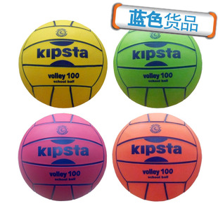 Decathlon blue goods entry KIPSTA indoor volleyball volleyball ball V100