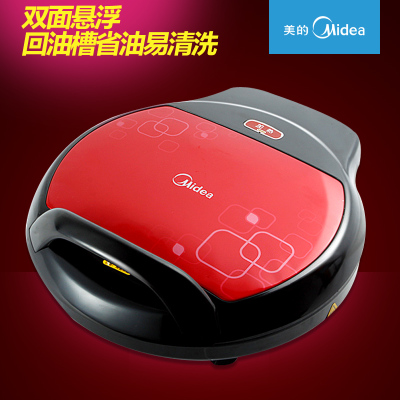 Genuine US electric baking pan sided heating domestic household electric cake stalls do cake pan electric cake Cheng said the block when the electric cake scales