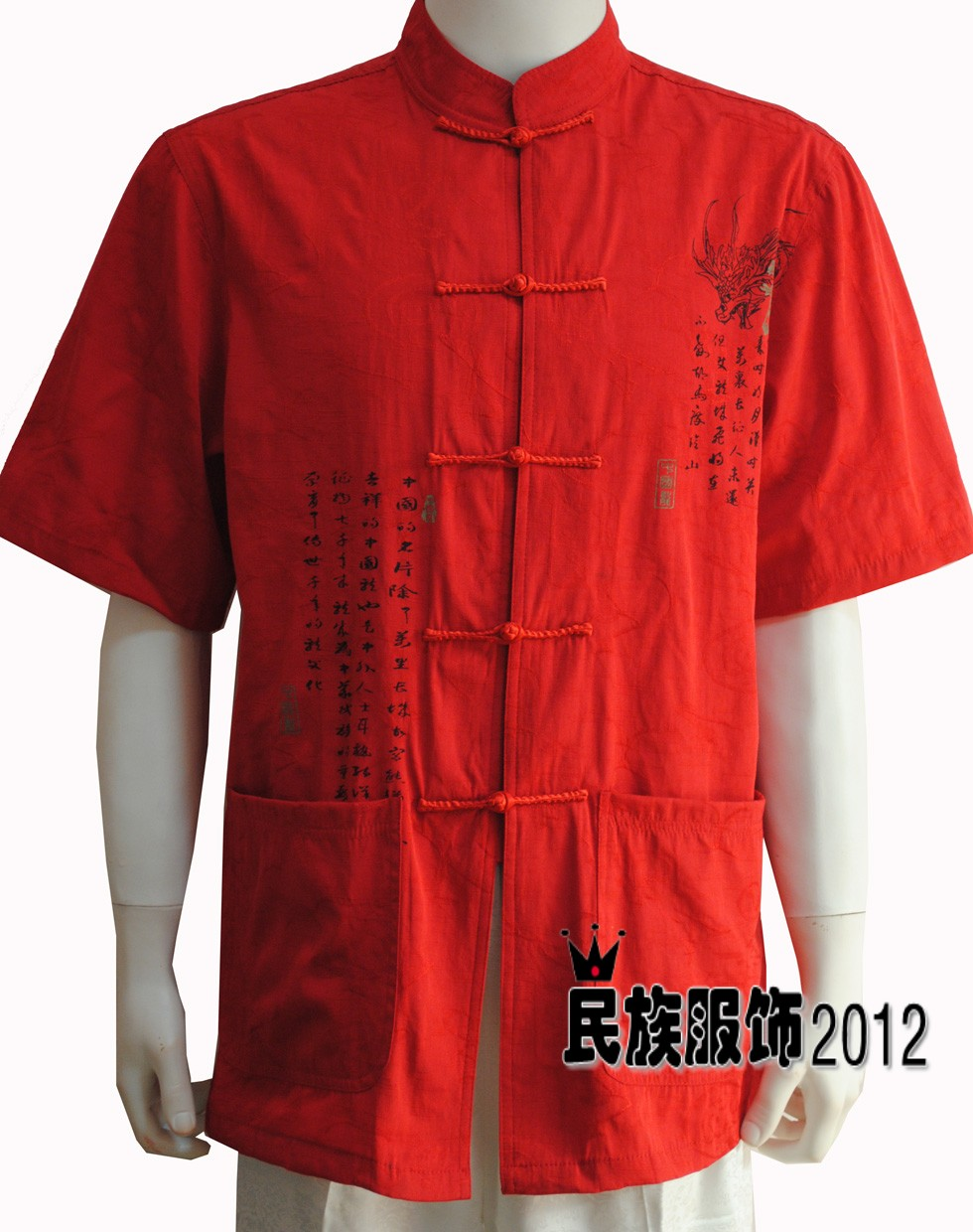 Chinese Costume