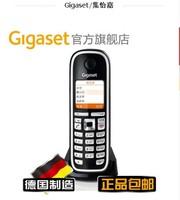 正品Gigaset集怡嘉数字无绳电话机s880H