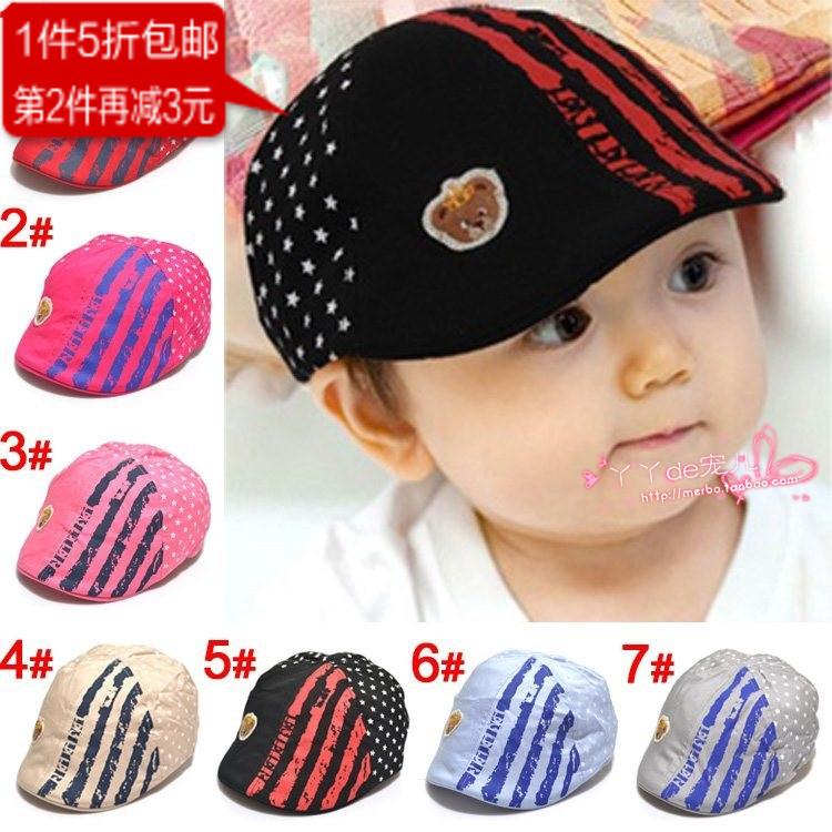 Головной убор Электронной почте Корейский полосы Cap детские шапки для мальчиков детей береты весной и осенью скачков шапки