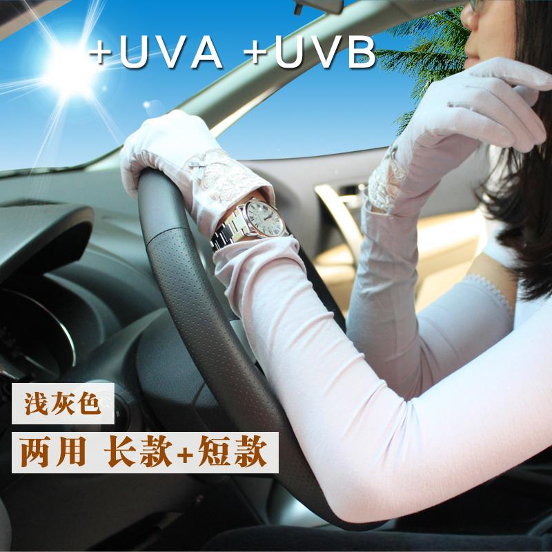 水森林女士防晒手套 长款防晒袖套 开车防滑手臂套 夏季防紫外线