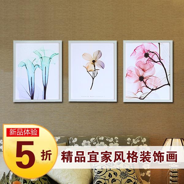 现代简约客厅有框装饰画三联画