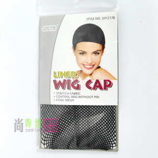 Wig net women my biggest recommendation made by  high quality mesh slip made by  two-pass imported wigs work very well