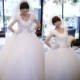 New luxury style wedding dress gorgeous elegant puff sleeve Strap wedding dresses brides love!