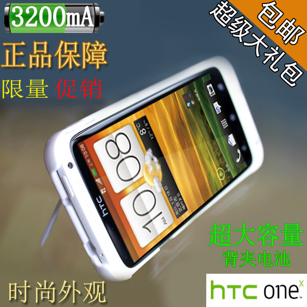Аккумулятор The charm of electricity HTC One S720e 3001mAh-4000mAh