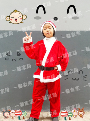 Hope velvet Christmas dress a male and female models for children 6-8 years old children Christmas clothes super good quality